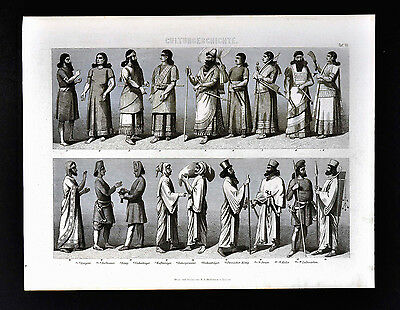 1874 Print Ancient Middle East Costume Dress - Assyrian & Persian Kings Servants