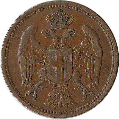 1904 Serbia 2 Pare Coin KM#23 One Year Type