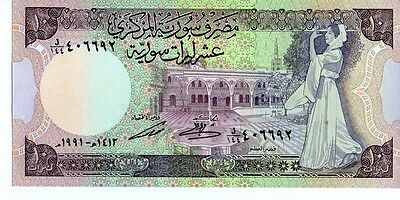 Syria 1977-91 10 Pounds Currency Unc