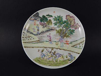 Rare Antique Chinese Famille Rose Plate Daoguang Mark & Period Great Feng Shui