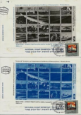 ISRAEL 1983 TEL AVIV STAMP EXHIBIT BLACK PRINT OF 2 S/SHEETS ON FDC's