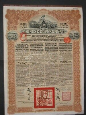 CHINA (100) 1913 5% £20 Brown Reorganisation Gold Loan - Uncancelled -43 coupons