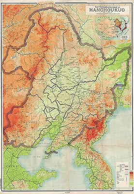 1932 Or Showa 7 Large Manchuria State Map In English (Manchoukuo)