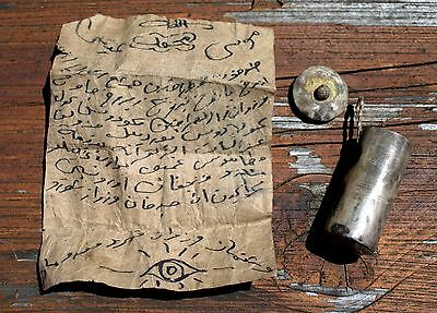 Ancient Islamic Writing On Paper Found Within Ancient Silver Container Artifact