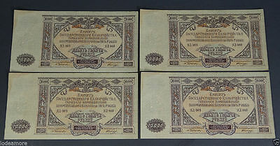 4x 1919 SOUTH RUSSIA CIVIL WAR RUSSIAN 10000 RUBLE RUBEL BANKNOTE CURRENCY LOT
