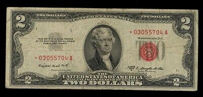 ICOIN - 1953B $2.00 Red Seal STAR NOTE - VERY GOOD
