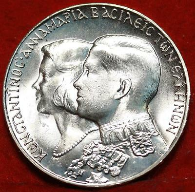 Uncirculated 1964 Greece 30 Drachmai Silver Foreign Coin Free S/H