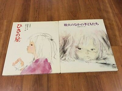 Lot Of 2 Japanese Anime Art Drawing Painting Books Vintage