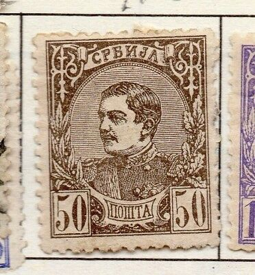 Serbia 1880 Early Issue Fine Mint Hinged 50p. 157179