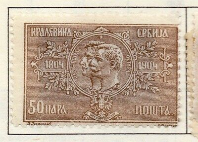 Serbia 1903-1904 Early Issue Fine Mint Hinged 50p. 157213