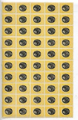 SERBIA; 1905 early Petar I issue 20p. fine MINT MNH Large BLOCK of 50
