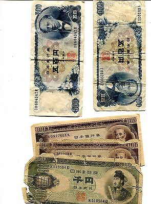 Japan Lot Of 5 Notes Total Face 2200 Yen Nr 12.95