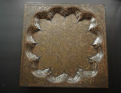 Antique Mid Eastern Islamic Ottoman Persian Cairoware Copper Silver Tray Signed