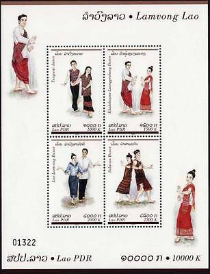 LAOS Bloc N°164** Bf Danse en costumes traditionnels 2004, Dances SC#1629a MNH