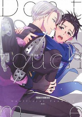 Yuri On Ice Yaoi Doujinshi Victor X Yuri Katsuki Don
