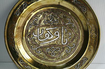 Large Antique-Islamic~Mameluke-Cairoware Silver & Copper Inlaid Brass Platter
