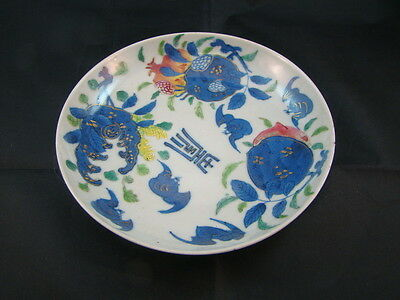 Chinese 19th century blue white and famille rose plate  p6199