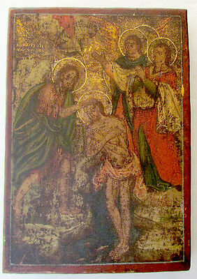 19th CENTURY ANTIQUE GREEK ICON OF BAPTISM OF CHRIST