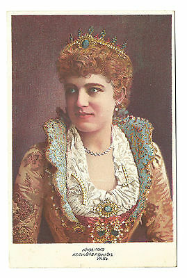 Old Trade Card Hallahan's Shoes Philadelphia PA Victorian Woman Crown
