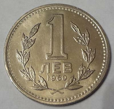 1960 Bulgaria, Lev, One Year Type, High Grade
