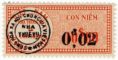 (I.B) Vietnam Revenue : Duty Stamp 0$02 on $10 OP