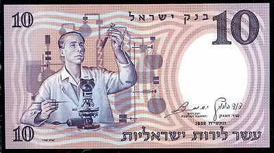 ISRAEL - 10 LIROT  1958  Brown Serial P 32d    Uncirculated Banknotes