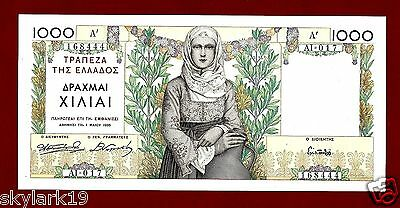 GREECE 1000 DRACHMAI P106a AU/UNC 1935 SEATED LADY BOTH SIDES FRENCH PRINTING