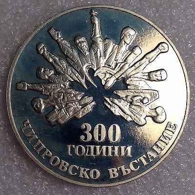 Bulgaria 5 Leva 1988 PROOF Great Large Coin!