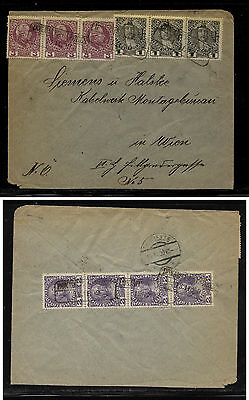 Austria   nice franking  110,112 on local use cover                 KL0228