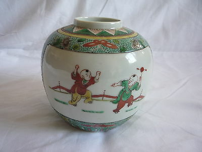 Antique/Old Chinese Hand Painted Porcelain Bowl Jar