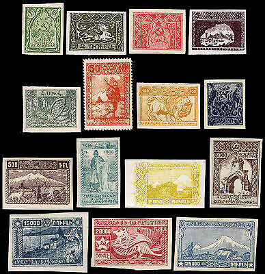 1921 Armenia #278-293 - Imperf & Perf - Unused - Vf - $12.60 (Esp#2191)