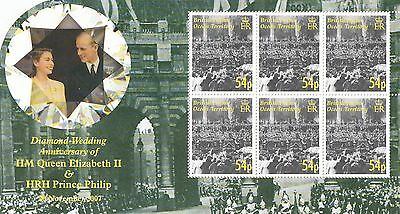 (95932) BIOT British Indian Ocean Territory MNH Queen Diamond Wedding 2007