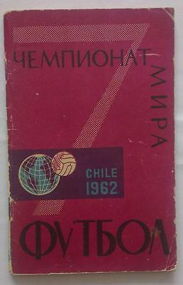 Programme Chile World Cup 1962 (USSR Russian edition 1)
