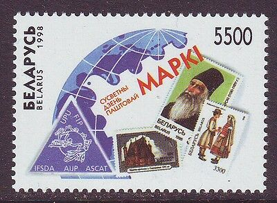 Belarus 1998. World Day of The Postage Stamp. 1 W. Pf.**