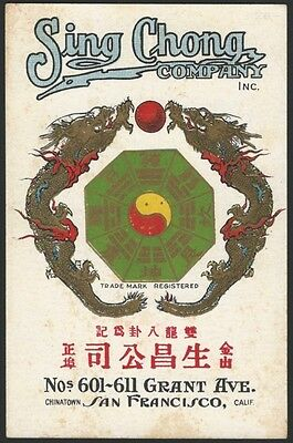 1900s San Francisco Sing Chong Company Chinese Imports Trade Card