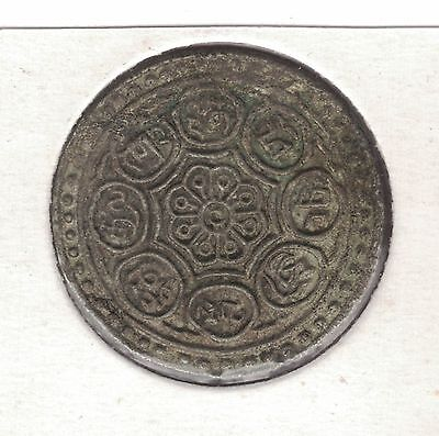 Selection of 13 Authentic and Very Old Coins from India and Tibet