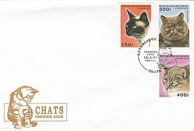 (01627) CLEARANCE Congo FDC Cats 10 March 1996