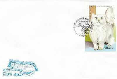 (01750) Guinea FDC Cat minisheet 25 July 1995