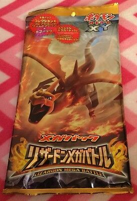 Japanese Pokemon XY CHARIZARD Mega Battle Pack - 6 Booster Packs + Promo Card