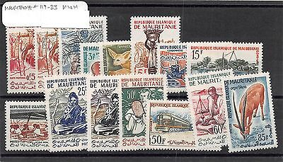 Lot of 30 Mauritania MNH Mint Never Hinged Stamps #106157 X R