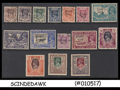 Burma - 1947 Interim Burmese Government Sg#68-82 - 15V - Used