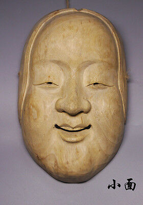 21*13*4.5 CM Hand Carved Japanese Noh Mask MASK - QH026