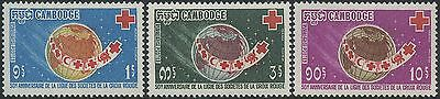 CAMBODGE N°222/224* Croix-Rouge 1969, CAMBODIA Red Cross Sc#207-209 MLH
