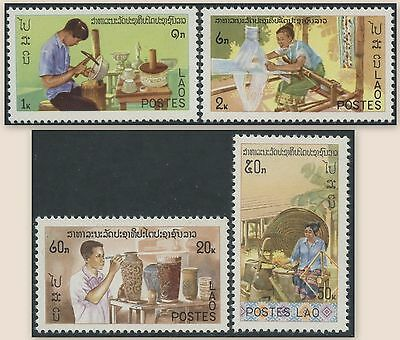 LAOS N°308/311** , Artisanat, poterie... TB, 1977, Crafts, Pottery... set  MNH