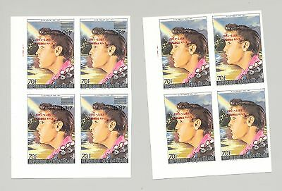 Central Africa #851A-851B Elvis Presley red o/p inverted error 2 Imperf Blocks 4
