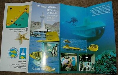 Coral World, Eilat The Underwater Observatory Vintage Brochure - New - Very Rare