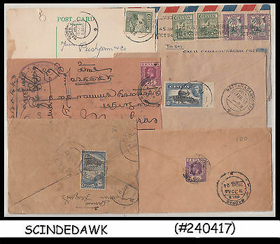 CEYLON - SELECTED OLD POSTAL STATIONERY / USED ENVELOPE & POSTCARD - 6nos