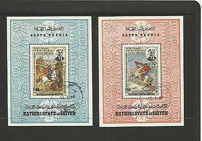 South Arabia Kathiri State Seiyun (South Yemen) ~ 1967+ Air Mail Mini Sheets