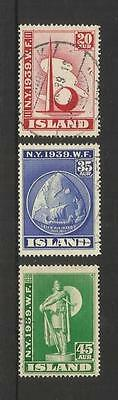 Iceland ~ 1939 New York World's Fair (Part Used Set)