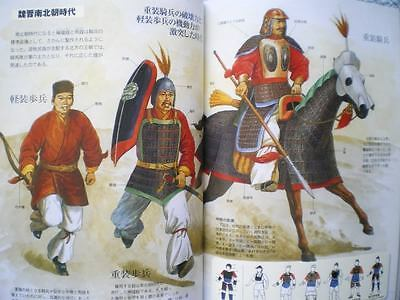 FREE SHIPPING!  Chinese History Strategy ARMOR SWORD WEAPON CASTLE SAMURAI Book
